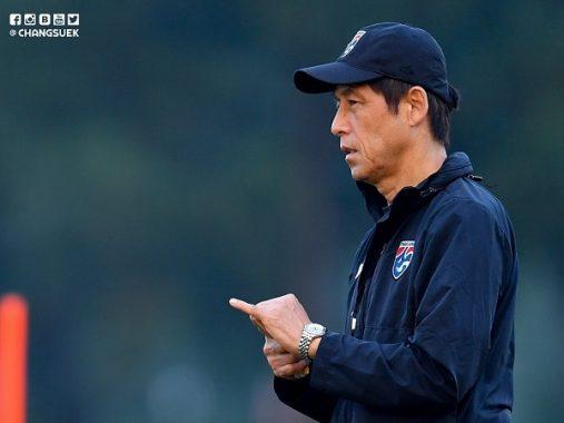 HLV Nishino lên tiếng xin lỗi thầy Park Hang Seo